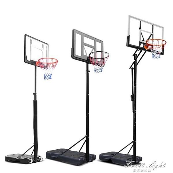 行動籃球架成人戶外兒童小孩籃球框投籃架青少年家用室內可升降 NMS 果果新品上市