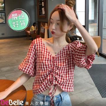 《DeBelle美人衣學館》夏格紋V領心機抽繩露臍短版立體泡泡袖短袖襯衫