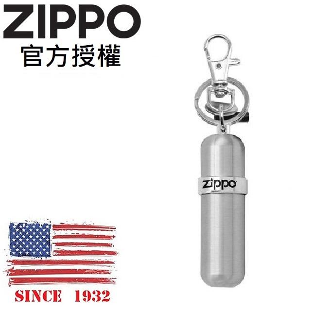 ZIPPO 打火機油補充瓶鑰匙圈