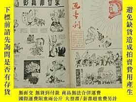 二手書博民逛書店罕見漫畫二專刊Y172345