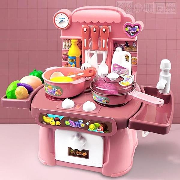 小款 仿真廚房過家家寶寶玩具女孩做飯2煮飯4炒菜6燒飯兒童套裝女童3歲 NMS小明同學