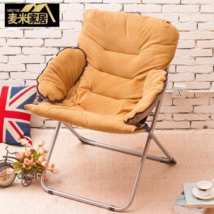 躺椅麥米折疊懶人椅休閒椅單人沙發電腦椅午休靠背椅月亮椅YJT 概念3C