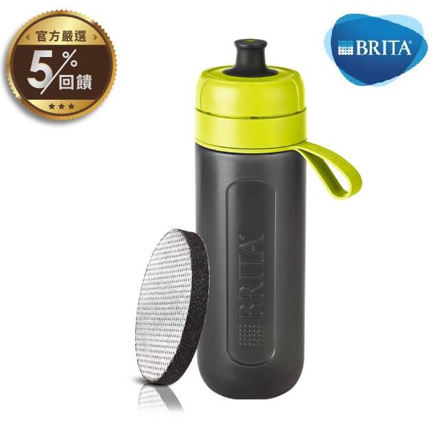【德國BRITA】 Fill&Go Active運動濾水瓶 【LINE 官方嚴選】