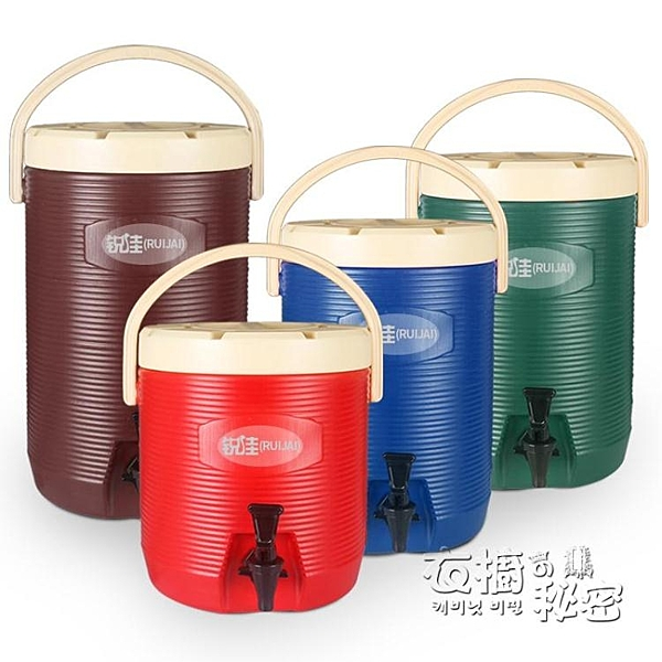 商用奶茶桶大容量保溫桶熱水桶 咖啡果汁豆漿飲料桶開水桶涼茶桶HM 衣櫥秘密