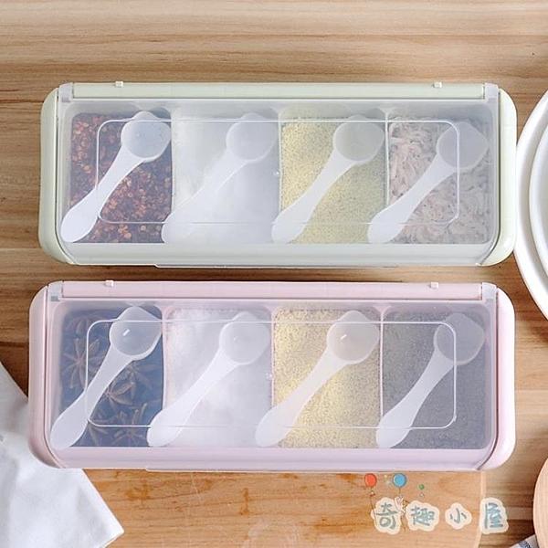 翻蓋塑料調味盒罐瓶調料盒子套裝配勺廚房用品【奇趣小屋】