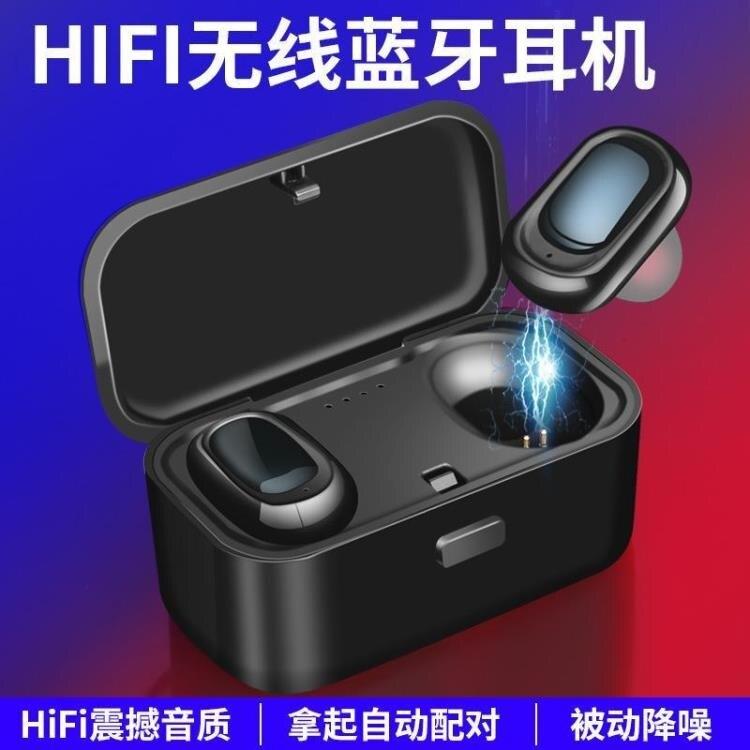 tws藍牙耳機5.0運動無線HIFI運動防水迷你入耳式降噪充電倉 概念3C