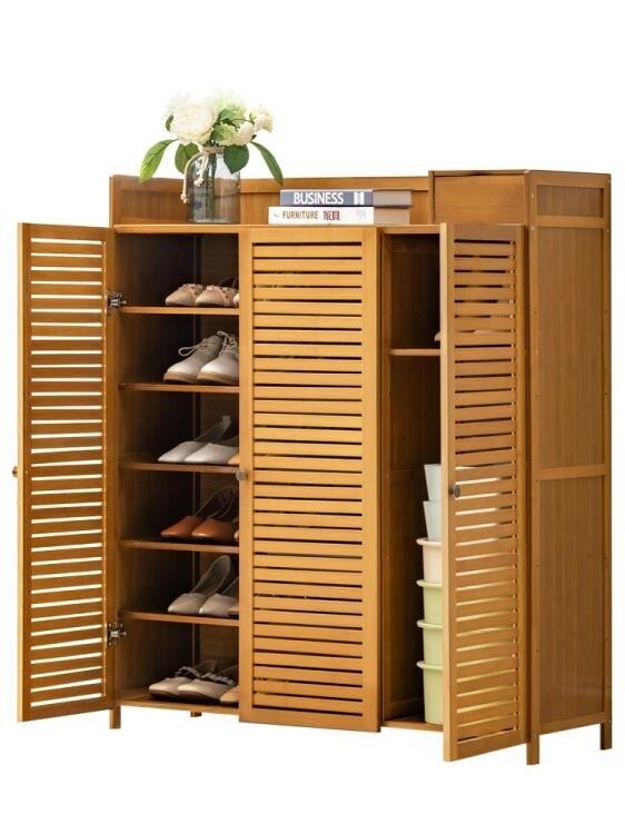 鞋櫃家用門口收納防塵簡易鞋架子多層經濟型實木宿舍置物架 概念3C