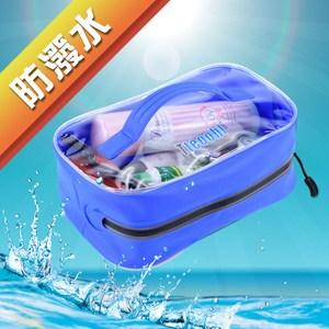 正品Tteoobl T-66T戶外旅行沐浴盥洗防水專用透明收納包 藍