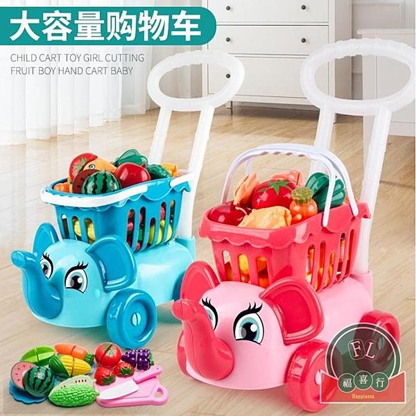 兒童過家家玩具套裝大號手推車男孩女孩水果切切樂【聚可爱】