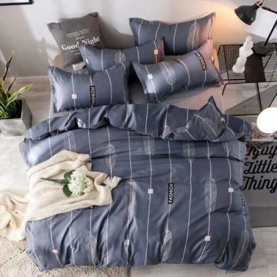 A-ONE 雪紡棉 單人床包/枕套 二件組 夜羽森林