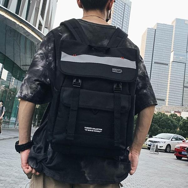 後背包 男士雙肩包休閒簡約學生書包潮流純色大容量街頭旅行背包潮女 艾維朵