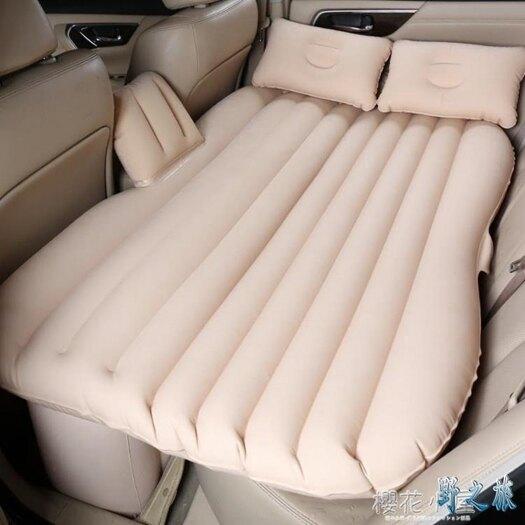 車載充氣床轎車SUV后排床墊氣墊床后座旅行床汽車用品車震床睡墊 【野之旅】