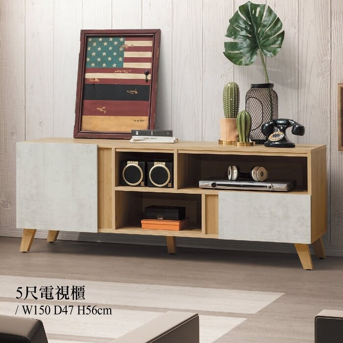 優比傢俱生活館20 樂樂購-芙洛琳清水模木紋雙色5尺長櫃/電視櫃/矮櫃 jl117-7