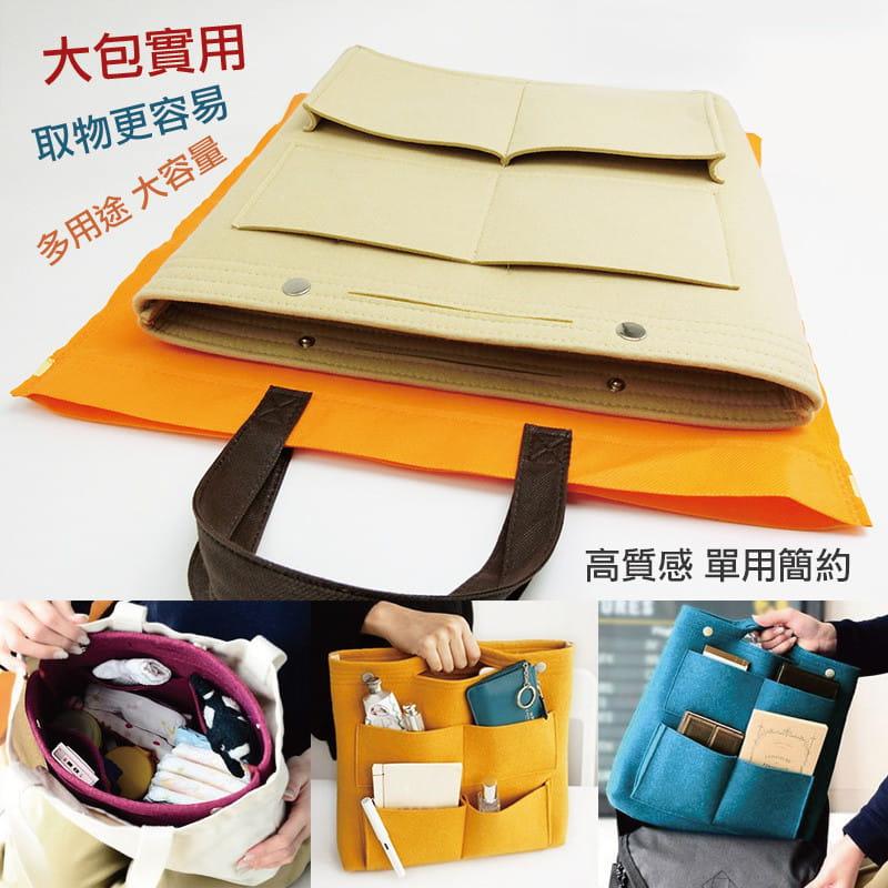 大包專用手提收納包中袋 加厚毛氈 旅行分格收納 兩用