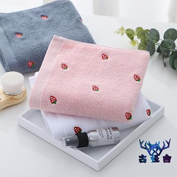 【2條裝】毛巾純棉成人洗臉家用男女情侶面巾柔軟吸水【古怪舍】