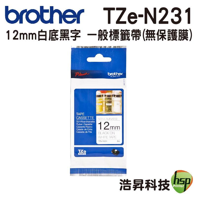 Brother TZe-N231 12mm 無保護膜 原廠標籤帶 白底黑字 9折