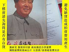 二手書博民逛書店罕見中國西藏雜誌2007年7月(總第102期)Y228695 中