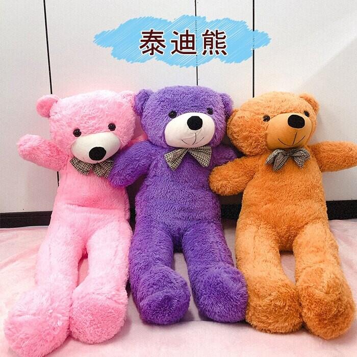 泰迪熊娃娃(1.6米)瞌睡熊 毛絨布偶 公仔  生日禮物 情人節禮物葉子小舖