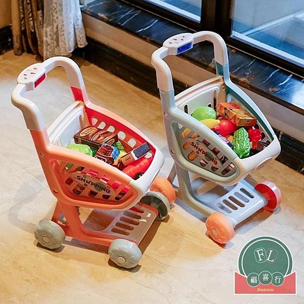 兒童家家酒男女孩寶寶玩具廚房套裝水果切切樂過家家【聚可爱】