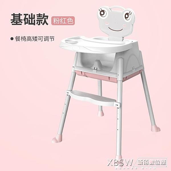吃飯餵飯椅可折疊便攜家用嬰兒椅子餐桌椅座椅兒童飯桌CY『新佰數位屋』