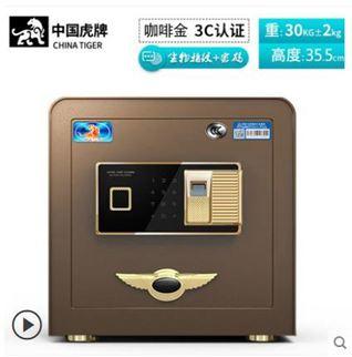 保險櫃箱家用3c認證智慧遠程監控小型保險箱防盜35/45cm辦公保險箱隱形
