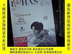 二手書博民逛書店LOHAS樂活罕見健康時尚雜誌2018年9月Y180897