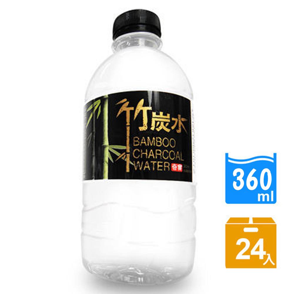 免運 【奇寶】竹炭水360ml(24瓶x2箱)