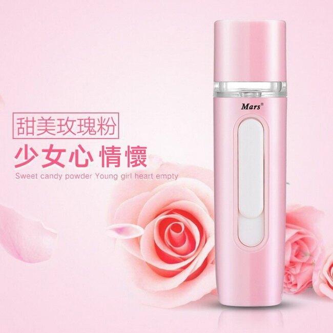 【AN09粉紅少女心】Mars奈米級滋潤噴霧補水儀(加送2大好禮)