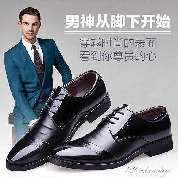 男士商務正裝黑色透氣皮鞋男休閒潮夏季韓版英倫尖頭內增高男鞋子 黛尼時尚精品