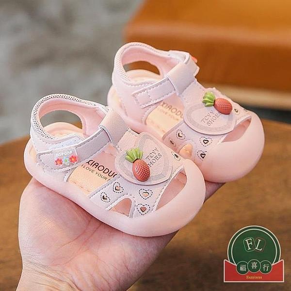 防滑學步鞋嬰兒涼鞋女寶寶涼鞋夏季幼兒軟底【聚可爱】