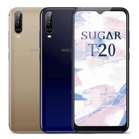 SUGAR T20(3GB/64GB) 6.52吋大電量三鏡頭智慧型手機-送行電+USB小燈+指環立架