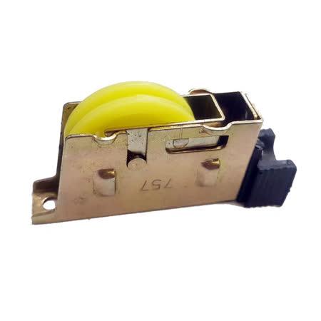 氣密窗輪 (2入組) RC-04-2 適用慶光/力霸/信元812、112、113型 氣密窗調整輪 培林輪 鋁窗輪 玻璃窗輪 塑膠輪 機械輪