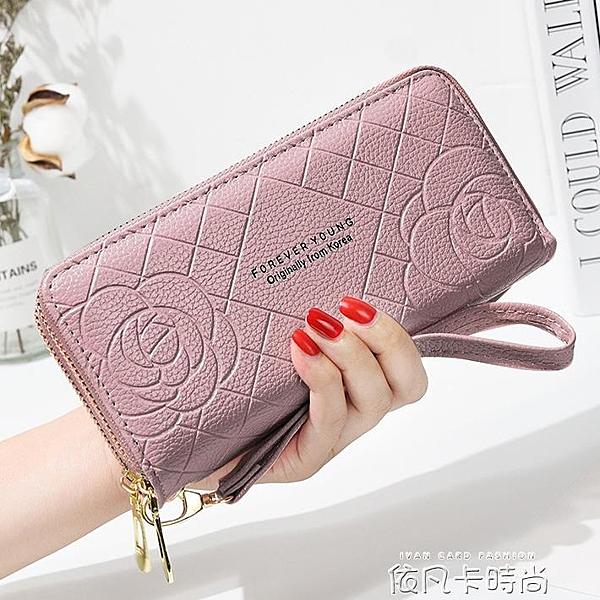 錢包女2020新款簡約錢包女長款手腕包雙拉錬大容量手機錢包卡一體 依凡卡時尚