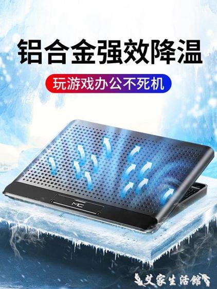 諾西Q5筆記本散熱器底座電腦風扇鋁合金水冷板墊支架游戲靜音超薄適用