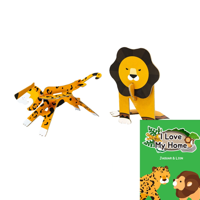 韓國Funt - 英文字母立體拼圖2入組送精美小書-美洲豹+獅子