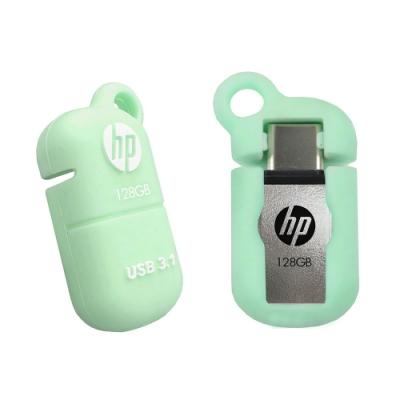 HP惠普x5100m 128GB USB 3.1 Type-C OTG雙頭隨身碟-草綠色(附保護套)