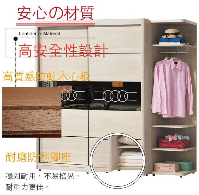 【綠家居】波斯森 現代6.6尺多功能推門衣櫃/收納櫃組合(穿衣鏡+吊衣桿+三抽屜)