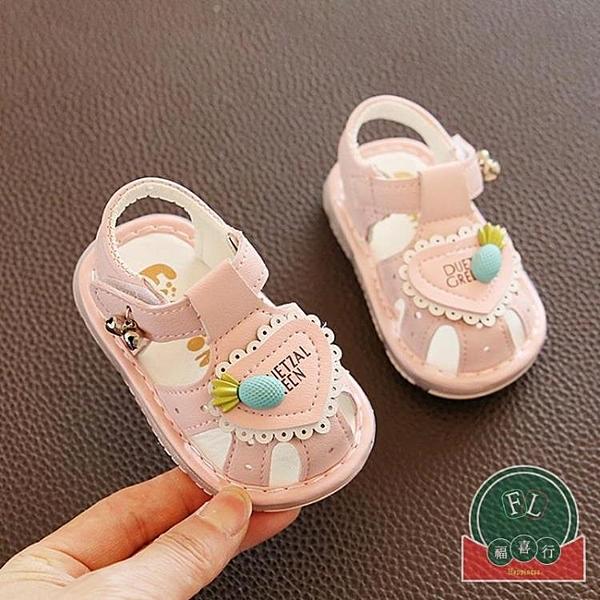 兒童涼鞋夏季女寶寶軟底童鞋公主學步鞋幼兒涼鞋【聚可爱】