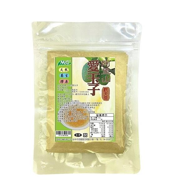 天然野生愛玉子/30g×2包(附簡易型搓揉袋)