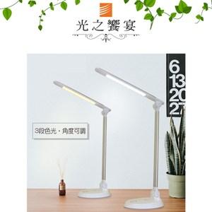 【光之饗宴】LED 6W休士頓桌燈