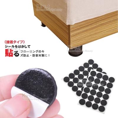kiret 桌椅止滑墊-48枚-加厚 防刮 防滑 防震