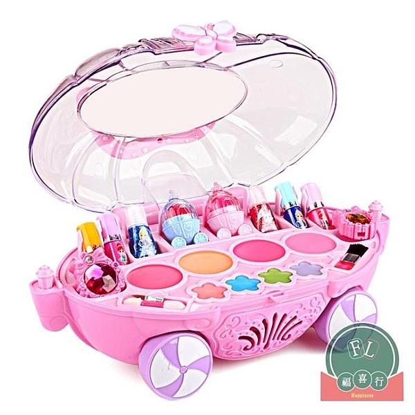 兒童家家酒玩具套裝女孩過家家公主彩妝盒車指甲油【聚可爱】
