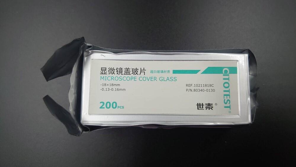 dsh雙股 ~實驗室耗材顯微鏡用蓋玻片 18*18mm