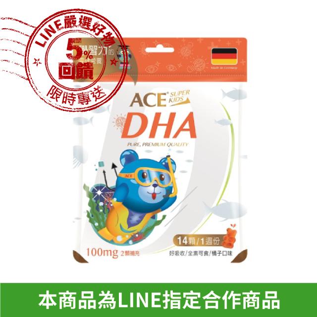 【ACE】SUPER KIDS 機能Q DHA 14顆/袋(全素可食)★通過SGS重金屬檢驗,學習力+的關鍵營養