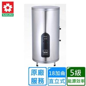 【櫻花】EH1851S6 倍容定溫熱水器(18加侖-直立式)