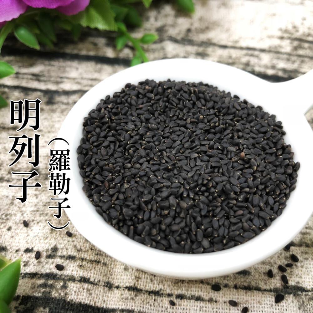 羅勒子 300克 明列子 蘭香子 植物纖維 體內環保(全健)