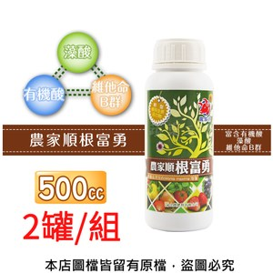 農家順根富勇500CC(富含有機酸、藻酸及維他命B群)-2罐/組