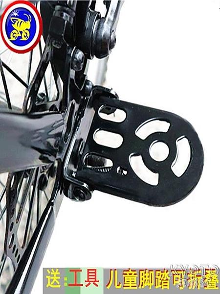 折疊電動自行車後腳踏板踩腳代駕電瓶車後座腳蹬子放腳改裝配 【快速出貨】