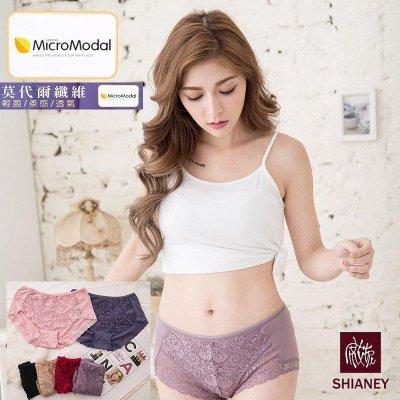 【恩典生活館】台灣製席艾妮2767女性中腰蕾絲內褲 女性三角褲莫代爾材質纖維