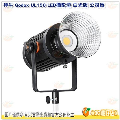 神牛 Godox UL150 LED攝影燈 白光版 公司貨 外拍鋰電池系列 Bowens卡口 棚燈 攝影棚燈